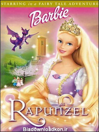 http://biadownloadkon.rozup.ir/animation/barbie_as_rapunzel.jpg
